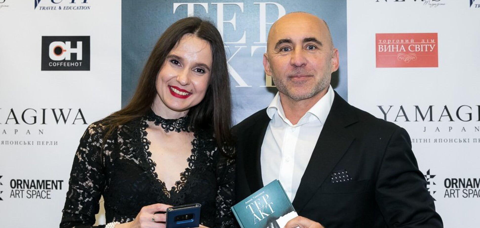 Алина Тимохина презентовала книгу 'Теракт'