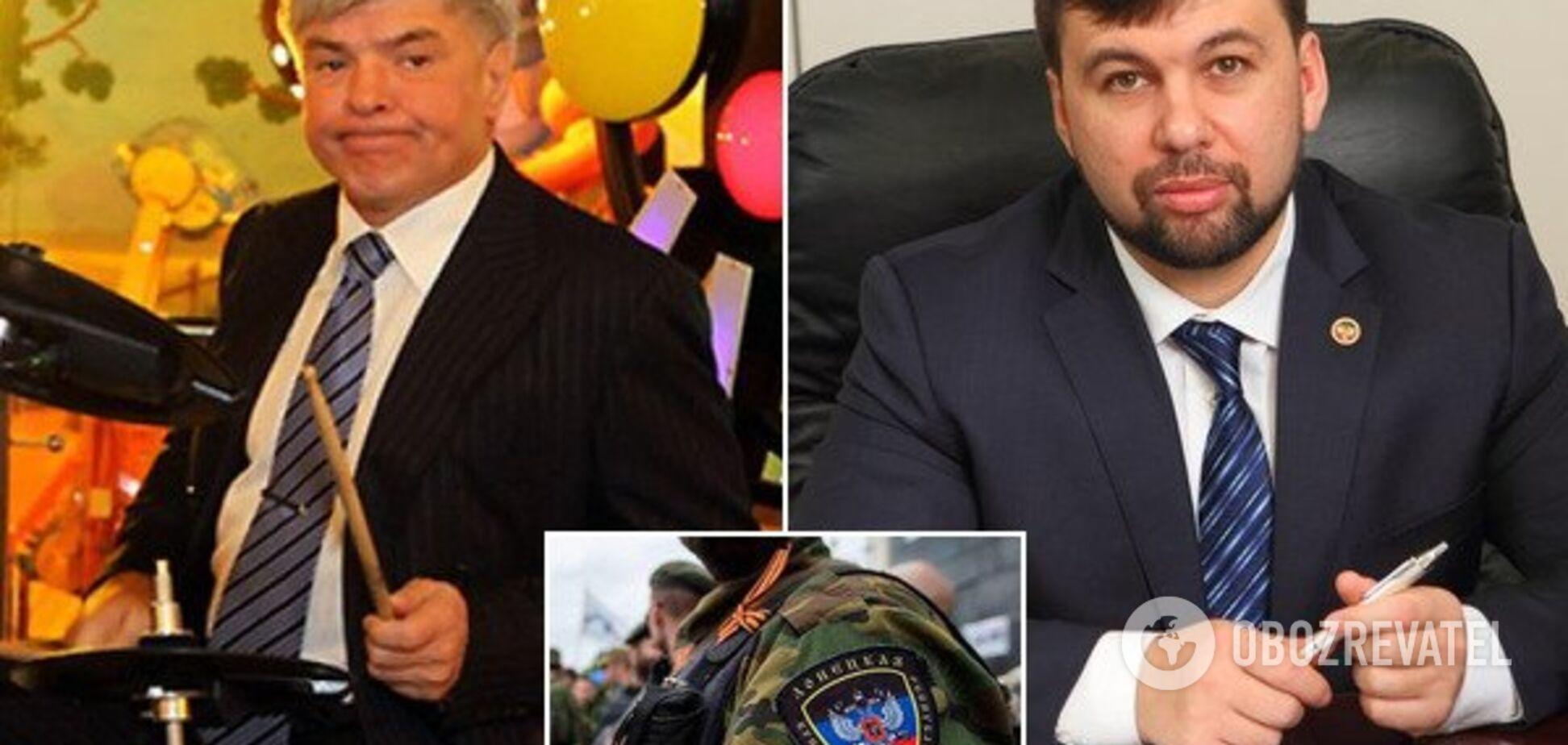 В 'ДНР' отжали квартиру друга семьи Януковича