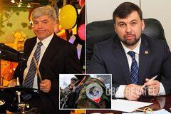 У 'ДНР' віджали квартиру друга сім'ї Януковича