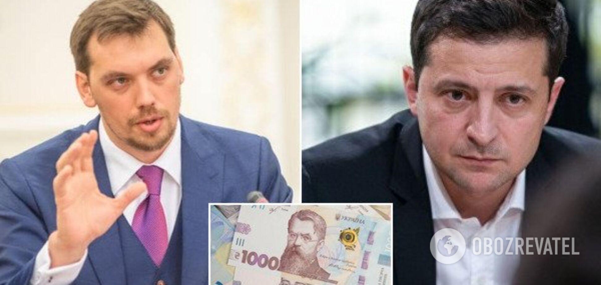 'Недоброе утро': Зеленский срочно обратился к Кабмину из-за зарплат
