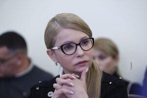 От энергичной брюнетки до леди с косой: как менялся стиль Тимошенко в последние 20 лет