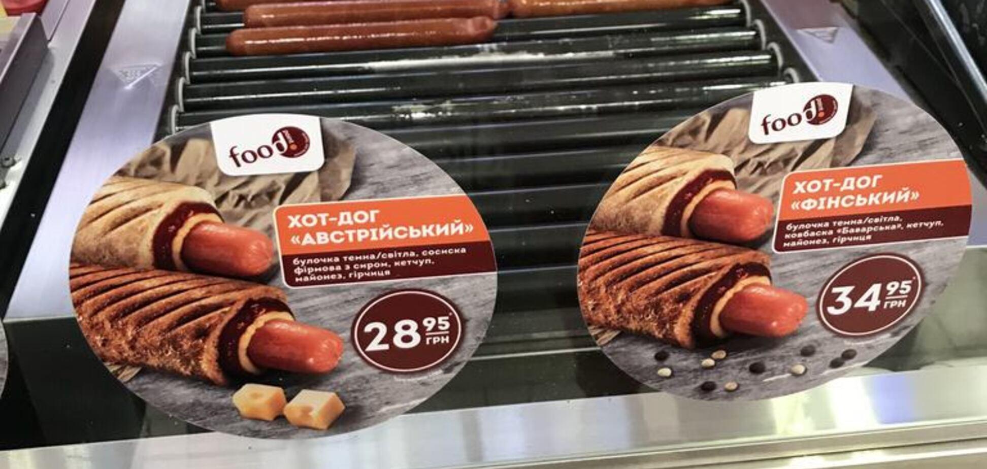 Експерти перевірили якість та безпеку хот-догів і кави на АЗС України