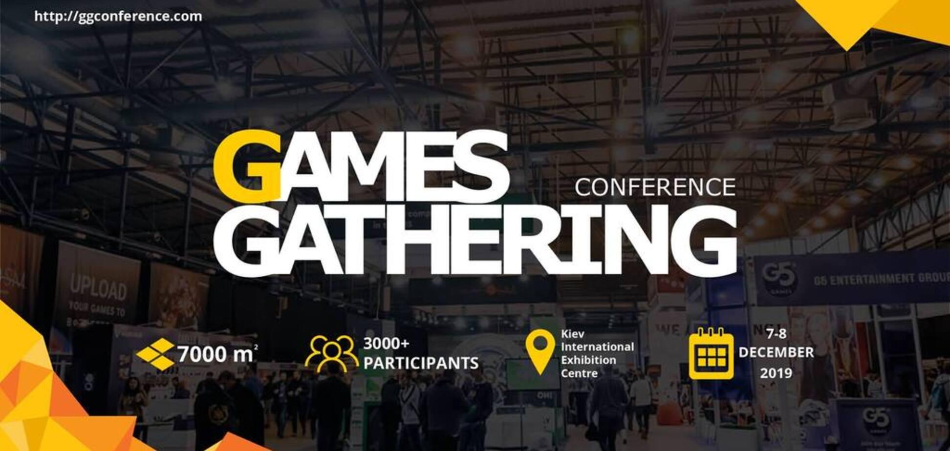 В Киеве состоится конференция Games Gathering Conference