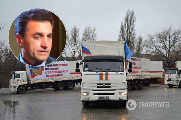 Гумконової з Росії