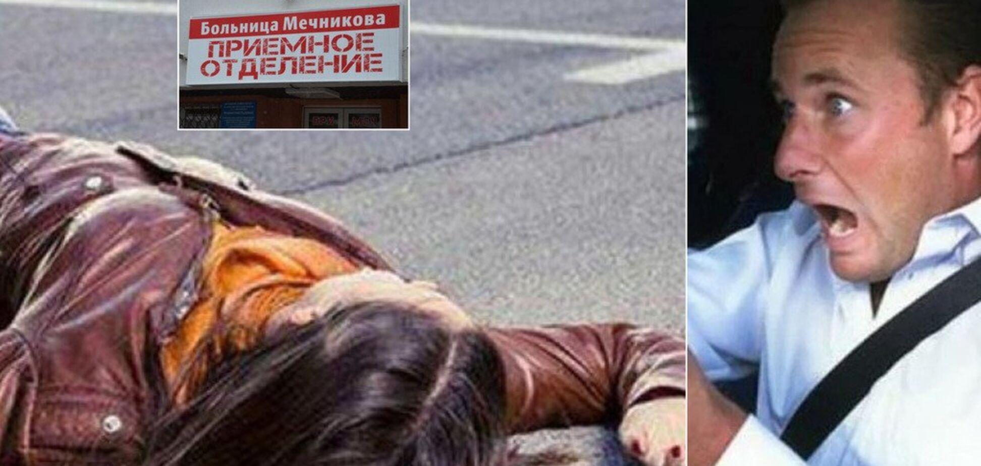 Двічі зупинялося серце: з'явилися деталі про стан дівчини, збитої на 'зебрі' у Дніпрі
