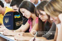 У вишах України навчаються люди без громадянства: названо популярні спеціальності