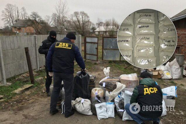 В Україні накрили наркокартель із 50 осіб