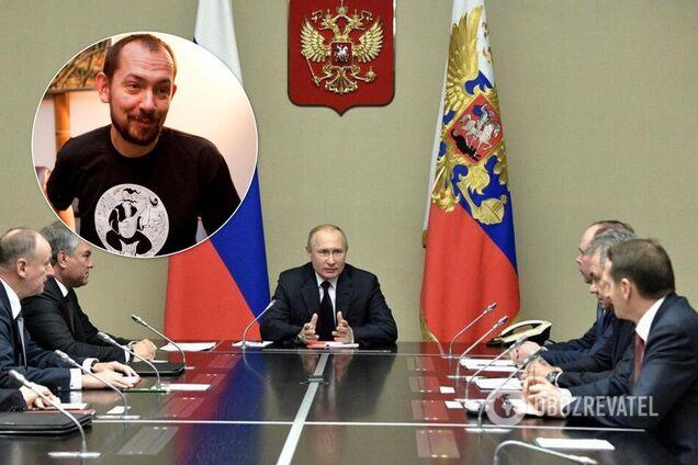 Нарада Путіна