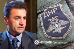 Виводили на розстріл: 'народний мер' Матюха розповів про звірства терористів 'ДНР'