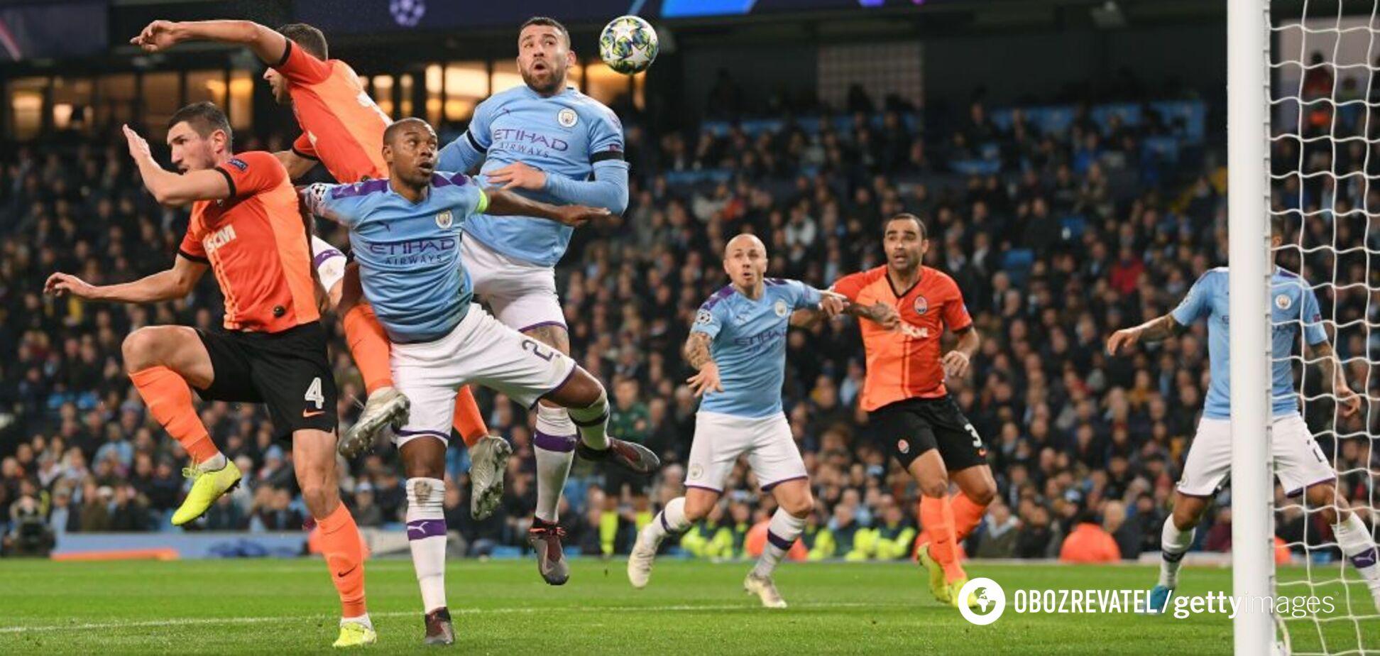 'Манчестер Сити' - 'Шахтер': видео голов
