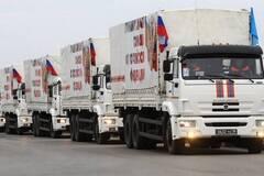 Гуманитарный конвой России понес большие потери