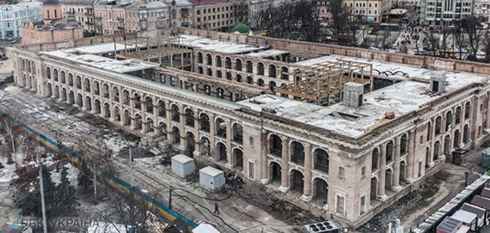 В Киеве может разрушиться'Гостиный двор'