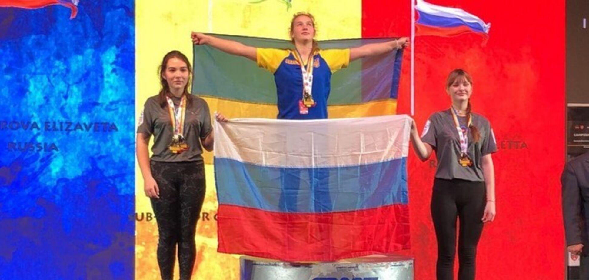 Російські спортсменки влаштували брудну провокацію з українською чемпіонкою світу