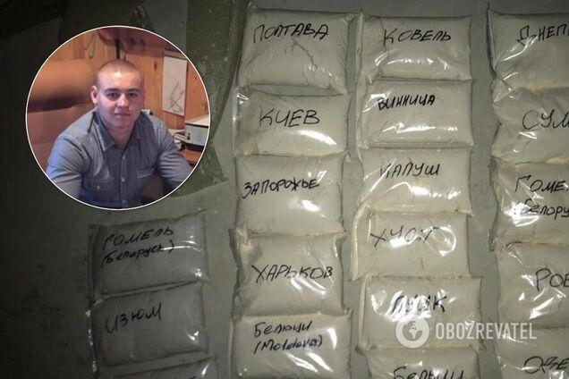 В Україні накрили наркокартель: названо ім'я організатора