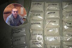 В Украине накрыли наркокартель: названо имя организатора