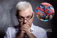 Сивохужорстко розкритикували за пенсії 'Л/ДНР'