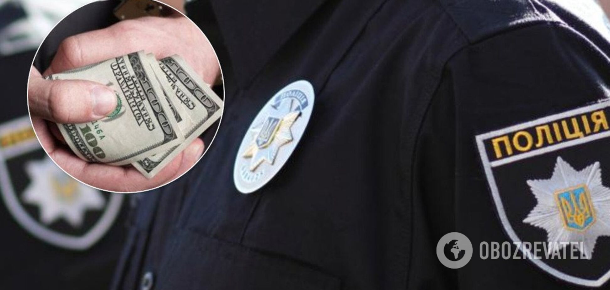 У Києві поліцейський попався на хабарі. Ілюстрація