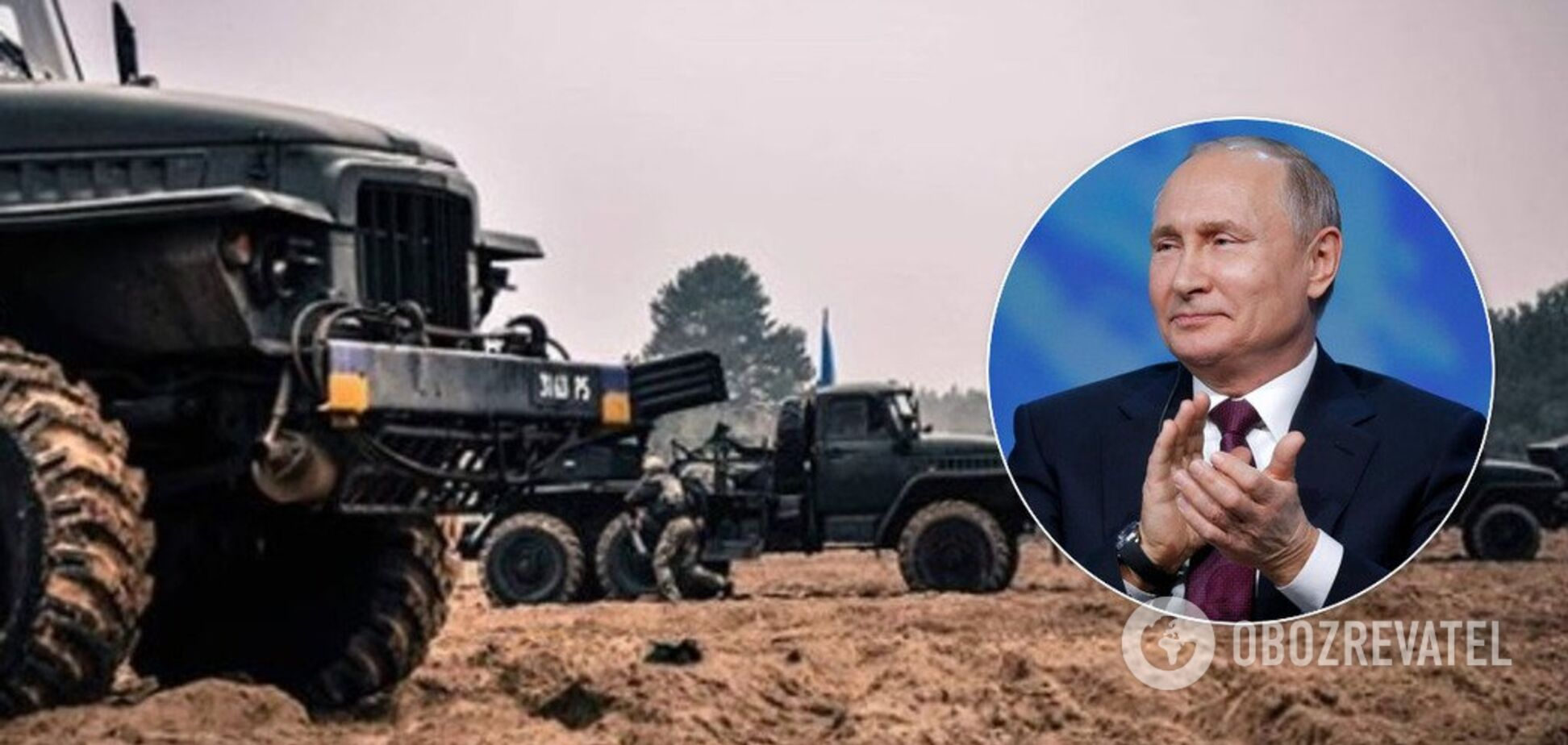 На Україну чекають два небезпечні моменти: офіцер розповів про плани Росії