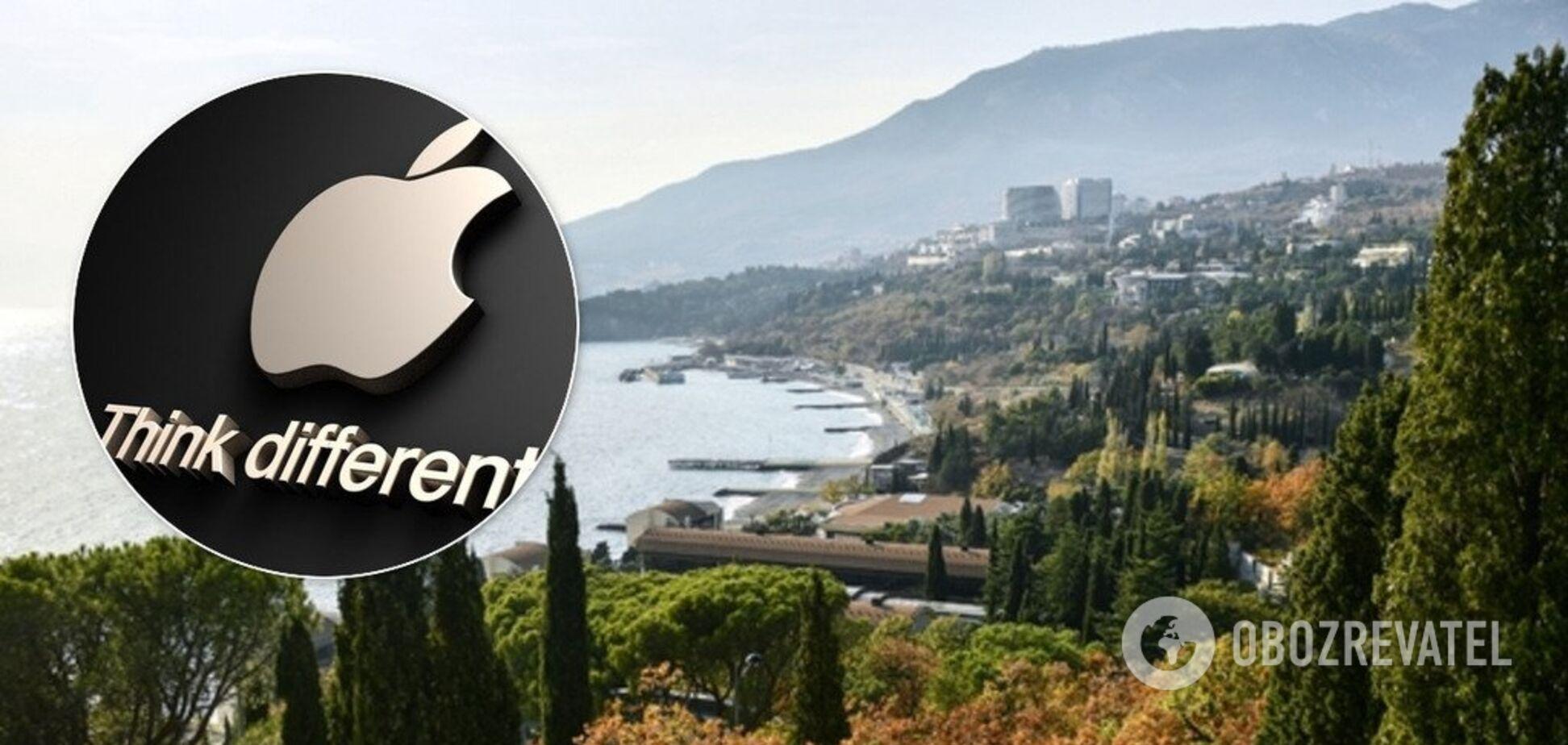 Скандал із Apple і 'російським' Кримом: в соцмережах влаштували протестний флешмоб