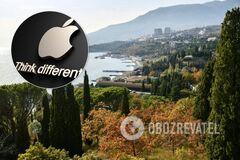 Скандал с Apple и 'российским' Крымом: в соцсетях устроили протестный флешмоб