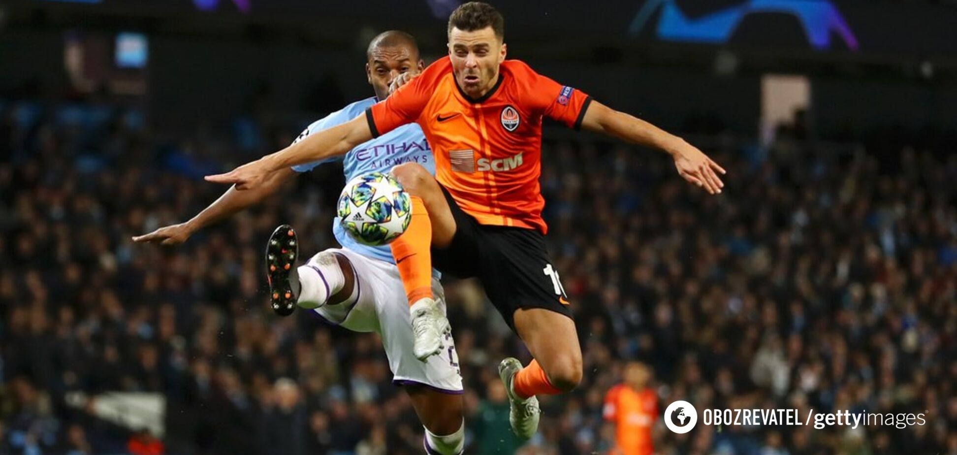 'Манчестер Сіті' – 'Шахтар': відеоогляд матчу Ліги чемпіонів
