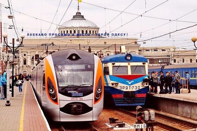 Додаткові потяги в Одесу