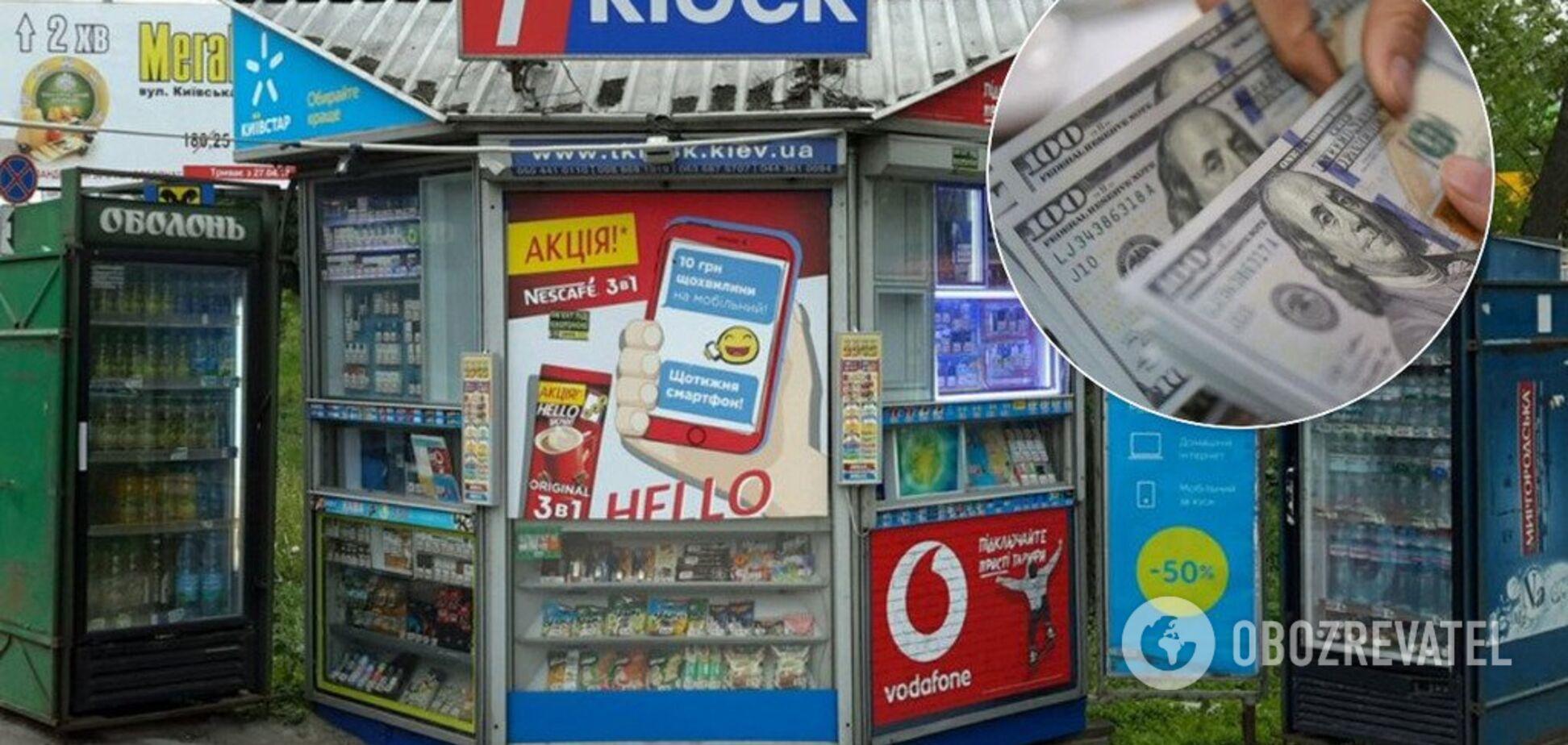 Тютюновий бізнес 'слуги народу' Холодова ухилявся від податків – ЗМІ