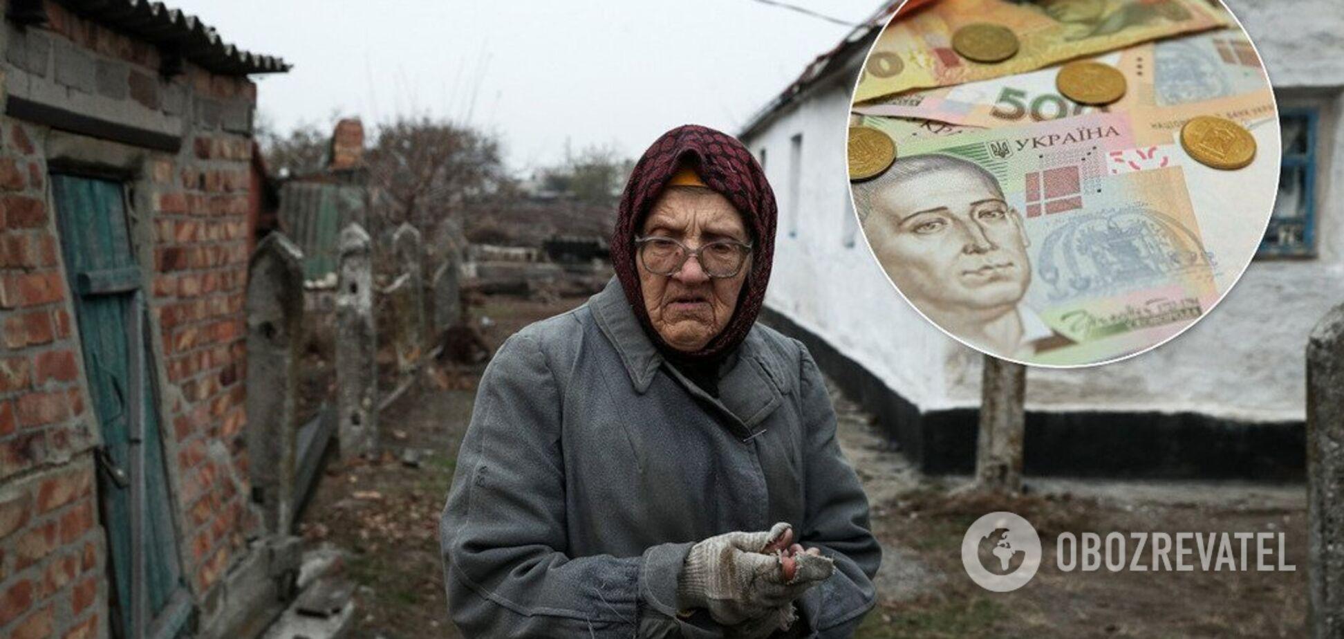 В Україні зібралися повернути пенсії для 'Л/ДНР': скільки коштуватиме ця ініціатива