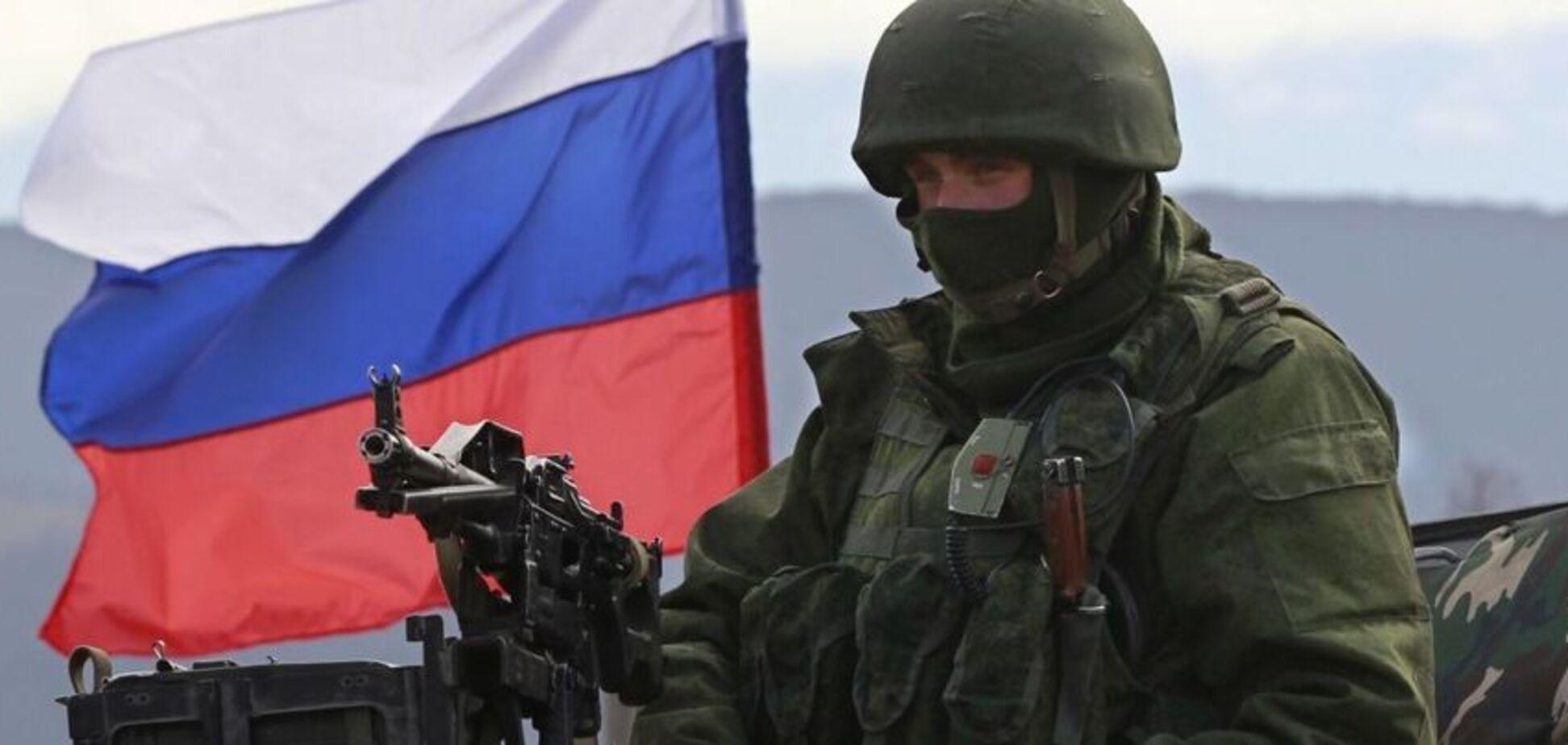'Привіт ФСБ!' У мережу злили секретні документи 'ДНР'