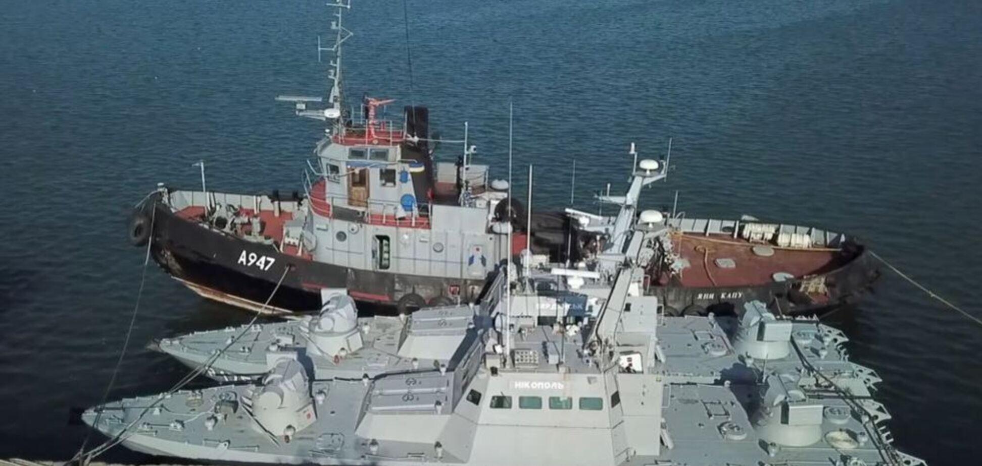 Захваченные Россией корабли: Украина подсчитала сумму ущерба