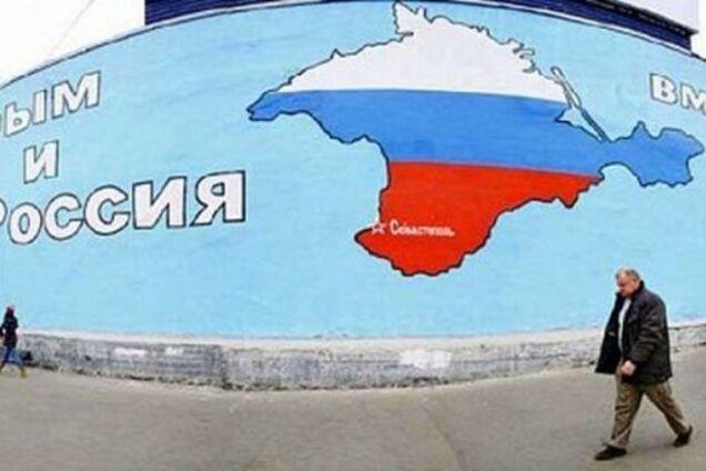 Британский журнал отдал Крым России