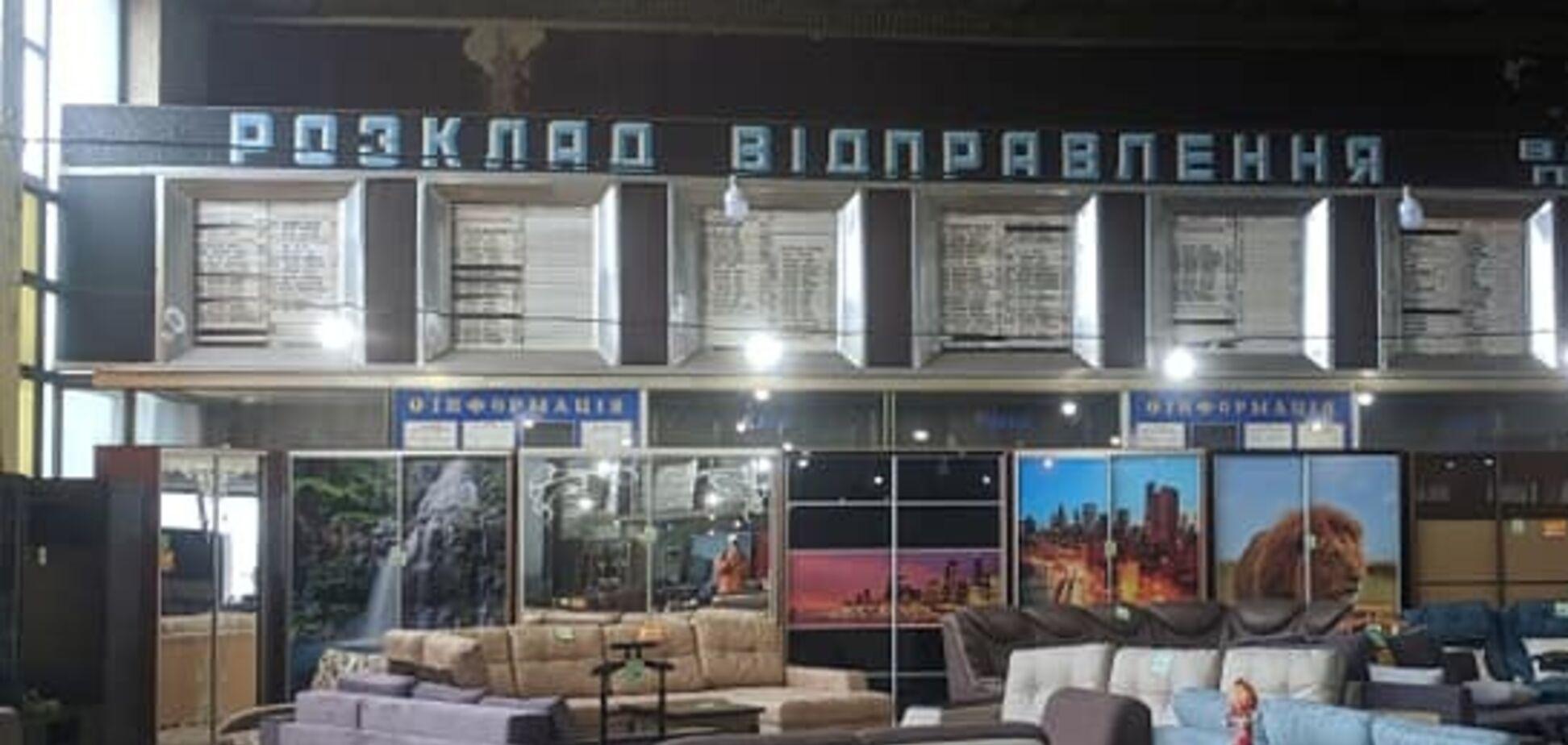 Черкащани в шоці: автовокзал перетворився в меблевий магазин