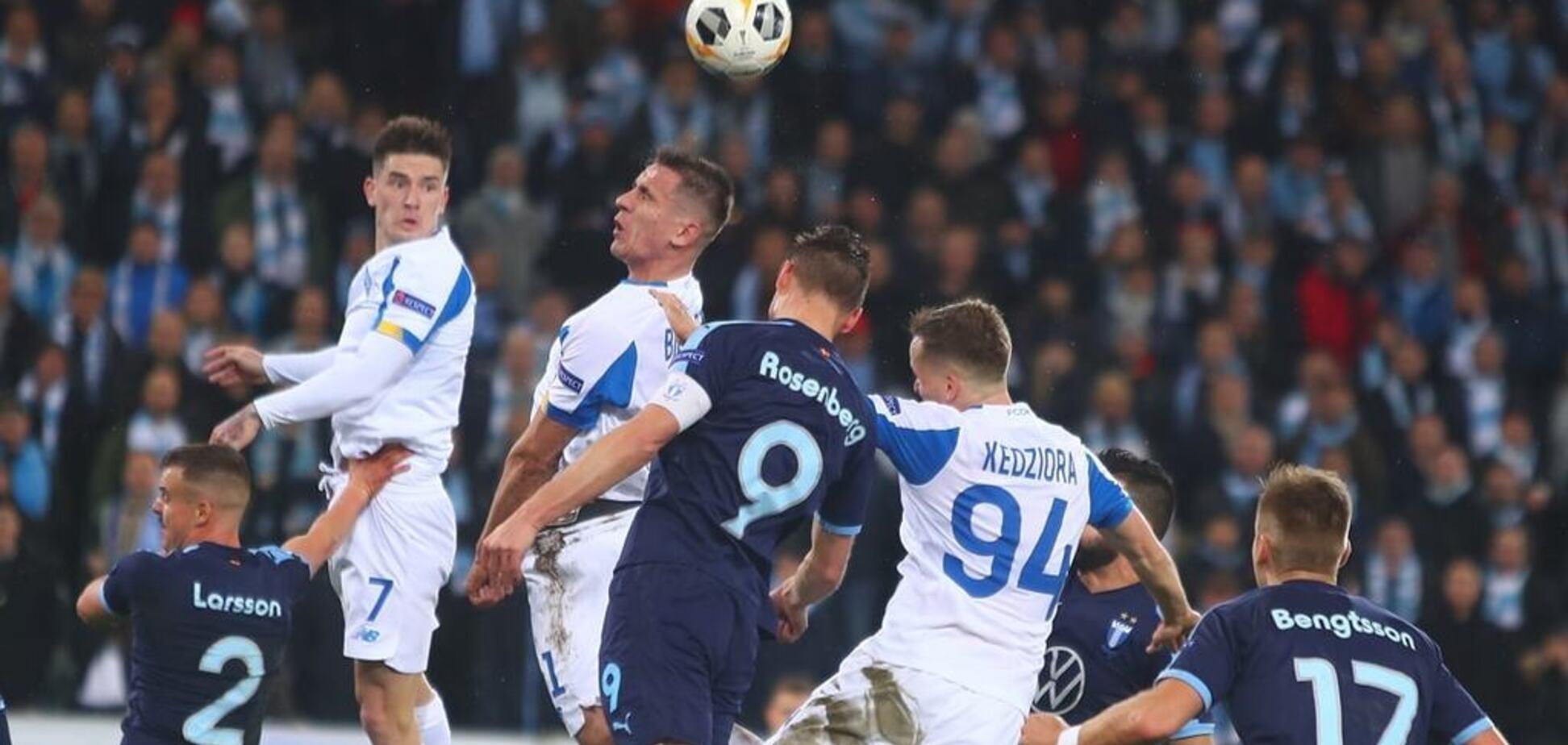 'Динамо' пропустило на останній секунді й програло в Лізі Європи