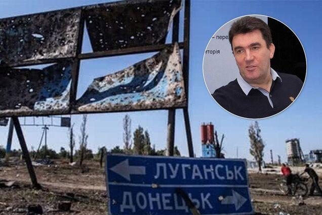 У РНБО заявили, що розглядають п'ять сценаріїв реінтеграції Донбасу