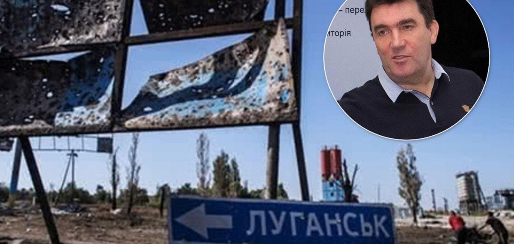 Є п'ять сценаріїв: у РНБО розсекретили перші деталі повернення Донбасу