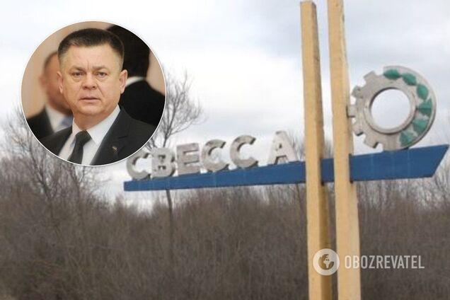 Завод на Сумщине поймали на торговле с Россией