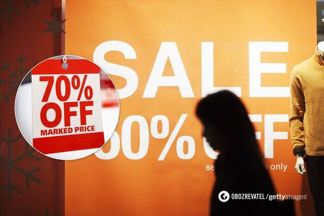 """""""Черная пятница"""" на 29% превысило объемы продаж аналогичного периода 2018"""
