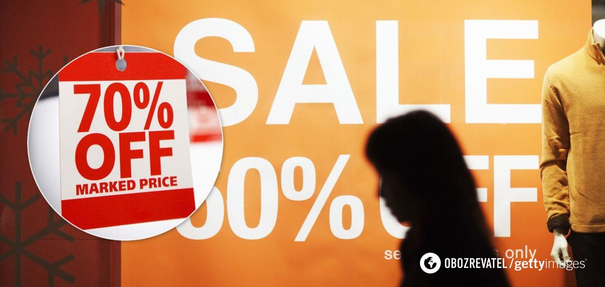 Черная пятница-2019: что ни в коем случае нельзя покупать и как сэкономить