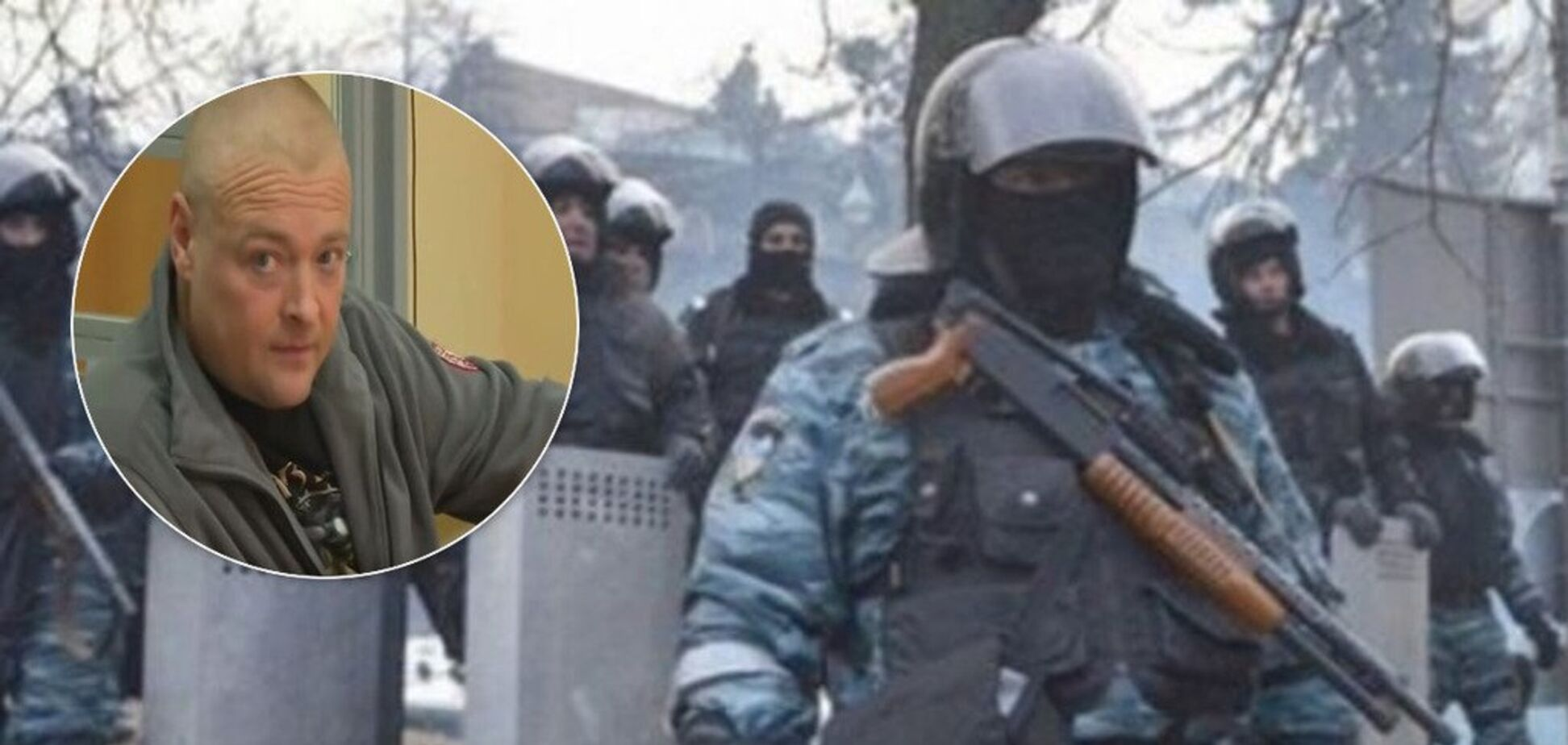 Командував 'Беркутом' на Майдані: в Україні відпустили підозрюваного командира