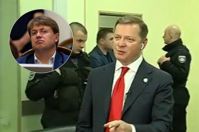 Андрій Герус та Олег Ляшко