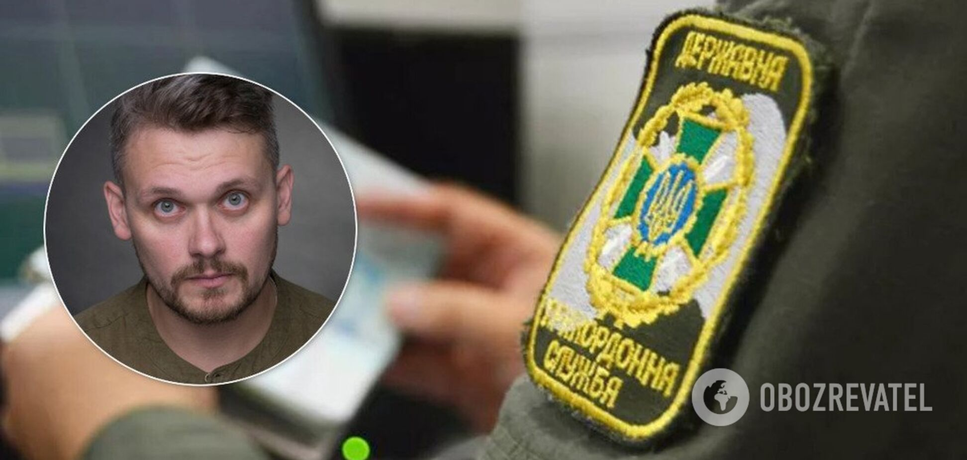 Актеру из России запретили въезд в Украину: источник назвал имя