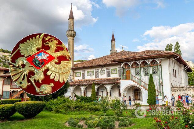Оккупанты уничтожают Ханский дворец в Бахчисарае