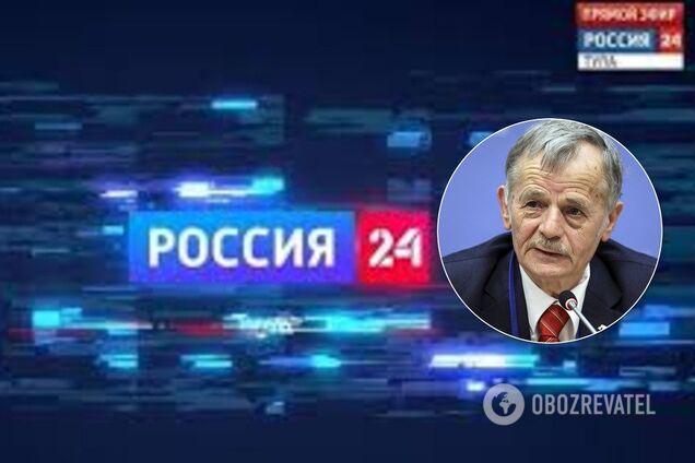 Вещание пропагандистского телеканала Россия 24 на Европу и Турцию может быть прекращено, сказал Джемилев