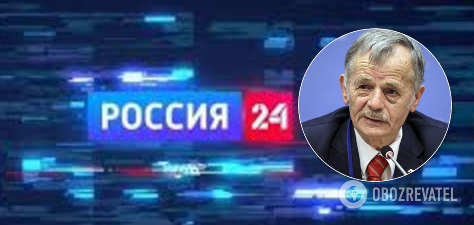 В Евросоюзе могут запретить 'Россию 24': Джемилев назвал способ