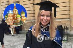 'Масковська учениця': спадкоємиця Яременка пояснила поїздки в Росію