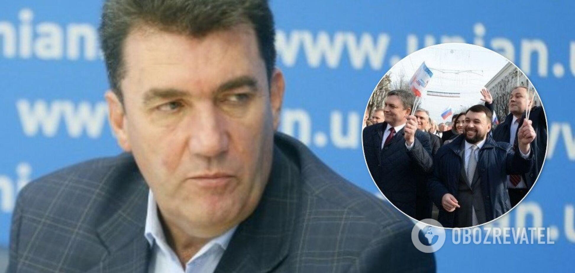 'Непонятно, с кем вести диалог!' Секретарь СНБО высказался о переговорах с Россией по Донбассу