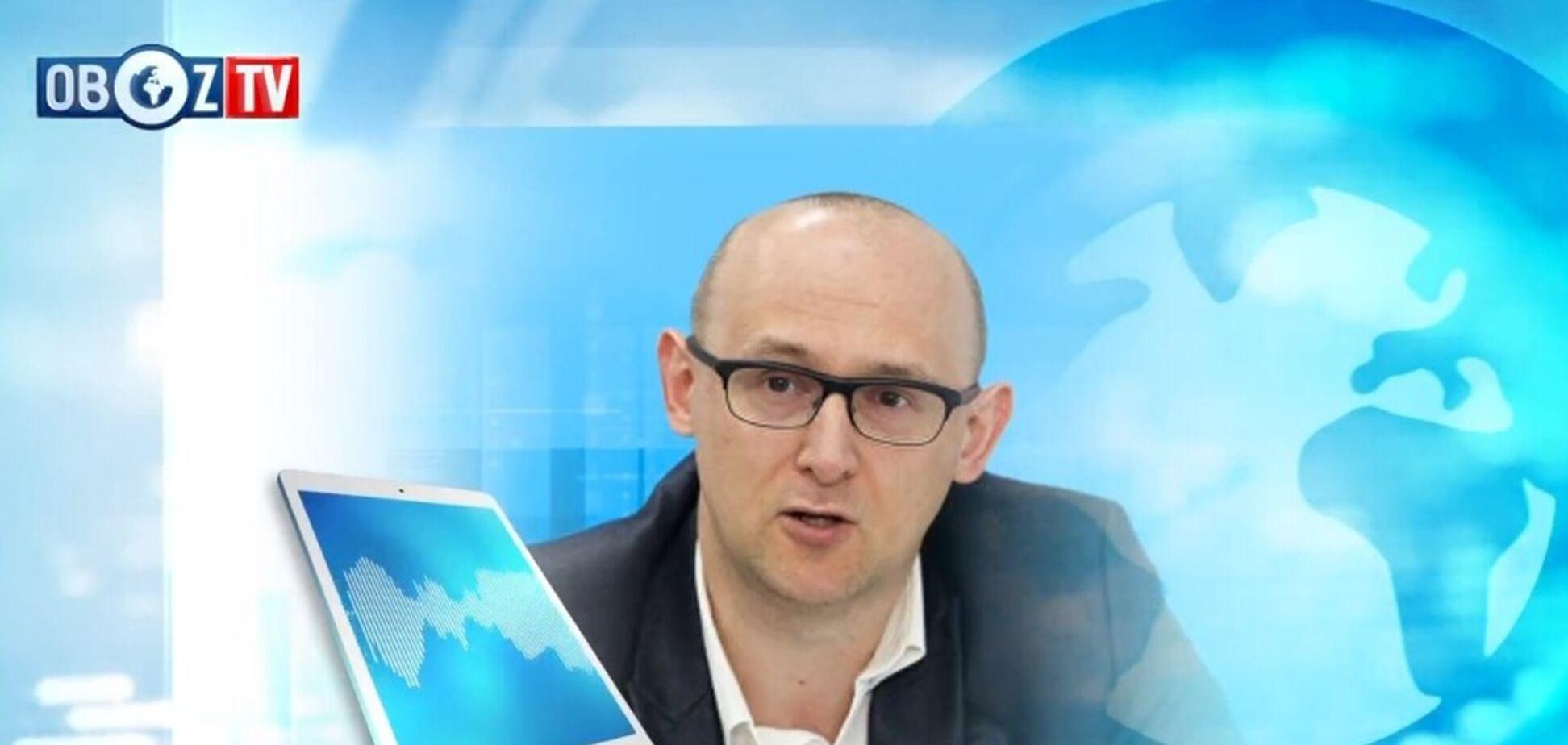 Решение Стокгольмского арбитража неполное: эксперт по энергетическим вопросам
