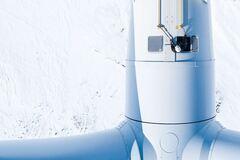 Корейський IT-гігант представив надпотужний вітрогенератор