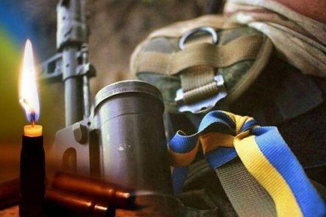 Оккупанты убили на Донбассе украинского воина