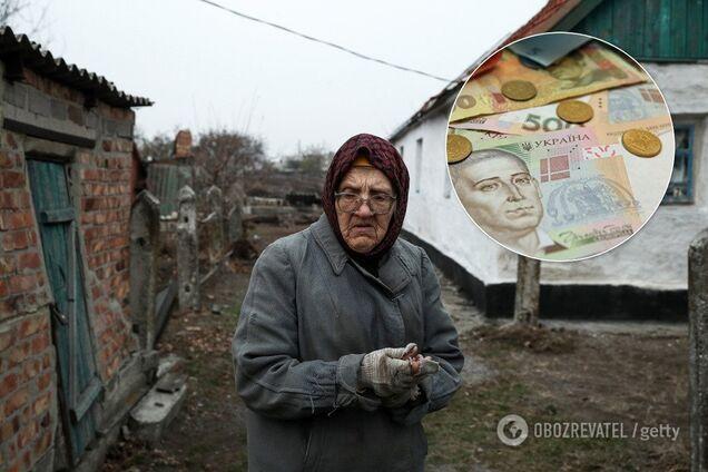 Пенсии для Донбасса